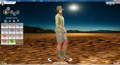 DesertNightScreen400