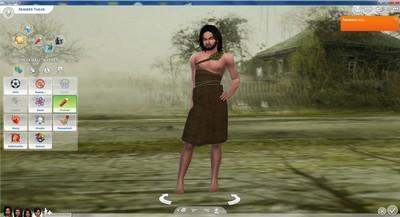 SwampScreen400