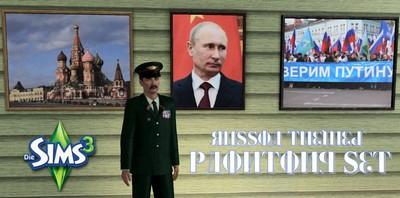 russiaset-banner400