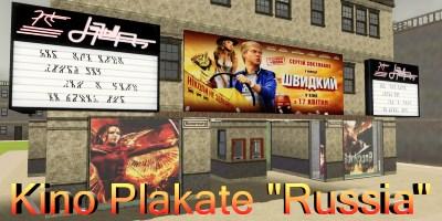 russikino400-banner
